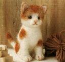 ふわふわ羊毛で作る、フェルト犬&猫キット…FELT DOG♪茶ブチのねこ Hamanaka フェルトキット