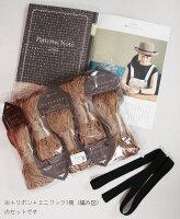 ◎ミニブック+リボン付き!リボンキャノチェ(7S-0104)カンカン帽毛糸蔵オリジナルパック編み物キットダルマ手編糸