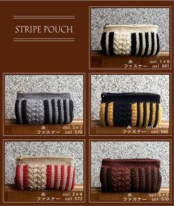 好きな糸を選んで編めます。毛糸蔵かんざわオリジナル08 ストライプポーチ 毛糸 編み...