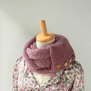 毛糸蔵かんざわオリジナルキット15 ヴィンテージボタン付きスヌード 毛糸 編み物 星野真美...