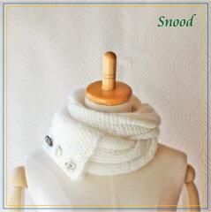 ☆毛糸蔵かんざわオリジナルキット15 ヴィンテージボタン付きスヌード 毛糸 編み物 星野真美 デザイン