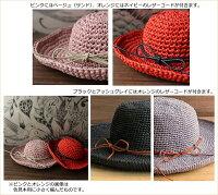 *毛糸蔵かんざわオリジナルキット19笹和紙の帽子星野真美デザイン