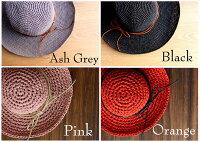 毛糸蔵かんざわオリジナルキット19笹和紙の帽子星野真美デザイン