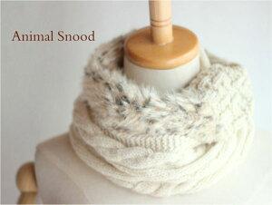 新色追加しました!☆毛糸蔵かんざわオリジナルキット23 3種の糸で編むスヌード(アニマル) ...