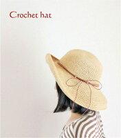 毛糸蔵かんざわオリジナルキット25エコアンダリヤクロッシェの帽子星野真美デザイン