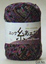 nikke線被閒置nikkebikuta春天夏天毛線毛線織毛衣財線
