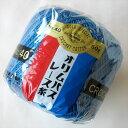 オリムパス手芸糸「金票レース糸 #40・50g カラー」 オリムパスレース糸