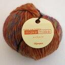 ころんとして愛らしいロングピッチの段染め毛糸メイクメイク オリムパス毛糸