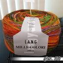 パピー LANG ミレコロリ MILLE COLORI 【KY】 毛糸 編み物 セーター ベスト マフラー