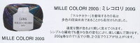 新製品ミレコロリ☆200gLANGMILLECOLORIパピー毛糸編み物