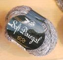 お試し特価!!新製品 ソフトドネガルパピー毛糸