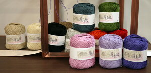 春夏 糸|編物 通販・価格比較 -...