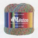 新製品 メヒコ MEXICO リッチモア 【KY】 春夏糸 サマーヤーン 毛糸 編み物 オーガニックコットン