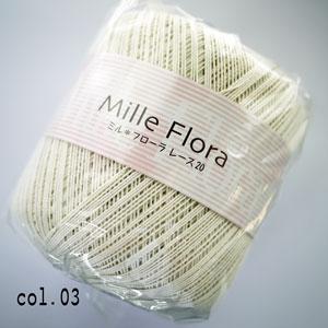 とってもお得な80g巻き!!特価!!ミルフローラレース20 スキー手芸糸 毛糸 編み物 サマー...