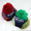 1玉で帽子が出来るポンポン付 プラネット スキー毛糸 編み物