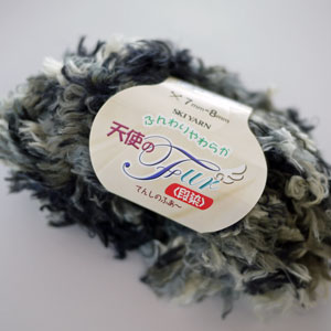 天使的毛皮段染滑雪毛線: 毛線織毛衣