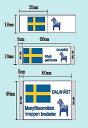 北欧スタイル織りタグ スウェーデン HT-1 サンオリーブ 【KY】 タグ ワッペン 3