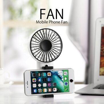 ハンディファン 充電式扇風機 ポータブル扇風機 携帯扇風機 冷風機 USB扇風機 携帯 扇風機 コンパクト 充電式 ハンディ 卓上 携帯扇風機 卓上扇風機 ポータブル送風機 手持ち扇風機 ハンディ扇風機 コンパクト扇風機 ミニ ポータブルファン 手持ち プレゼント JYOARA