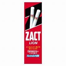 ザクト ライオン 150g ヤニ取り 匂い さわやか 爽やか 歯みがき ハミガキ タバコ