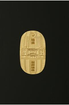 純金 歌舞伎座小判 50g