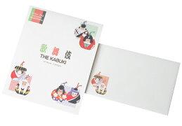 レターセット・歌舞伎