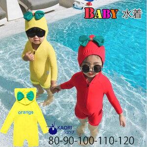 d8f8bcfce40 送料無料 ベビー 水着 男の子 女の子 水着 子供 女の子 子ども 男の子 水着 キッズ 水着 長袖 ベビー