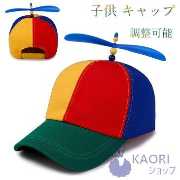 キッズ 帽子 ピークキャップ 女の子 男の子 親子帽子 新作 UV 夏 日焼け防止 帽子 可愛い KIDS 子供用 ハット こども用 ユニセックス ぼうし ハット キャップ 子供 プレゼント かわいい FELT HAT 子ども用 調整可能