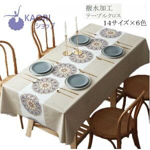 14サイズX6色 テーブルクロス エスニック柄 北欧風 テーブルカバー 防水 長方形 食卓カバー センターテーブルカバー テーブルマット 傷防止 汚れ防止 ビニール