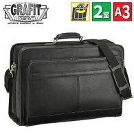 アタッシュケースA3Fビジネスバッグブリーフケースフライトケースパイロットケース日本製豊岡製鞄メンズ48cm新生活プレゼントギフト#21225