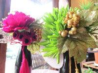 選べる置いて飾れるお正月飾り陶器製飾り器付き