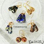 ベネチアングラスムラーノグラスアクセサリーピアスMarmo_earrings