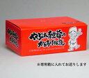 中津 からあげ 生肉味付きセット(ムネ・モモ肉ミックス、骨付き 各400g×2 計4パック) 3