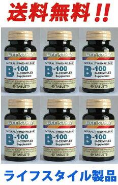 6本セット: ビタミンB群「B-100コンプレックス」(60粒×6本)ライフスタイル(LIFE STYLE) 【smtb-k】【w4】【RCP】