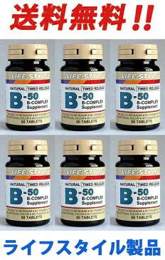 6本セット: ビタミンB群「B-50コンプレックス」(60粒×6本)ライフスタイル(LIFESTYLE) 【smtb-k】【w4】【RCP】
