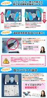 【送料無料】ターンステッパー【NEWショップ】20130204店長激オシ送料無料♪