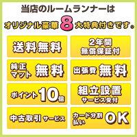 【送料無料】HorizonトレッドミルAdventure1Plus【マット付き】