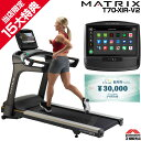 豪華15大特典 MATRIX 家庭用 マトリックス T70-...