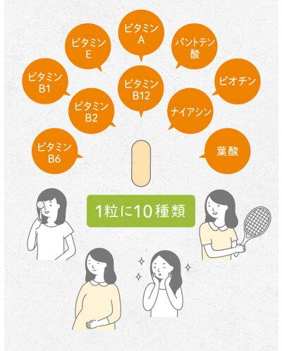 【送料無料・増量中】hanautaマルチビタミンサプリ(ビタミンA/ビタミンE/ビタミンB1/ビタミンB2/ビタミンB6/ビタミンB12/ナイアシン/パントテン酸/ビオチン/1ヶ月分+7日分/はなうた)/サプリメント野菜不足酵母由来植物由来妊娠中期以降