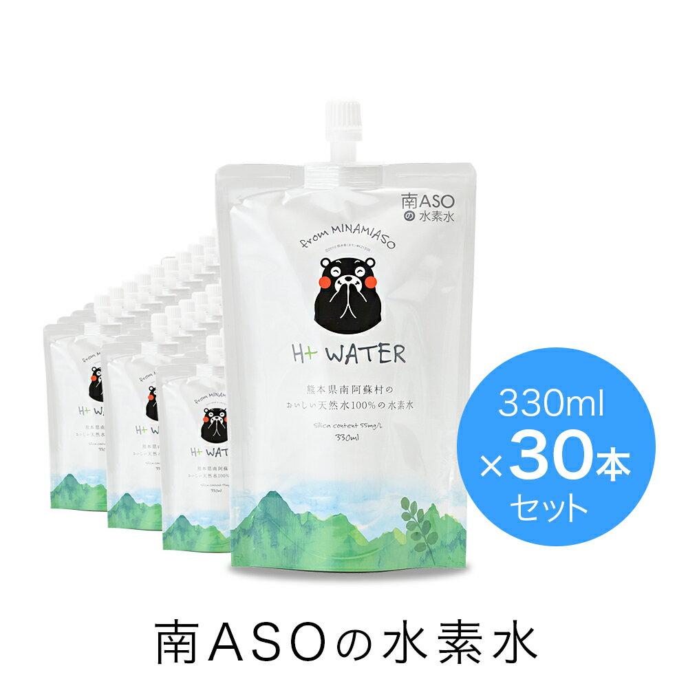 水・ソフトドリンク, 水・ミネラルウォーター ASO 330mlx30 HWATER