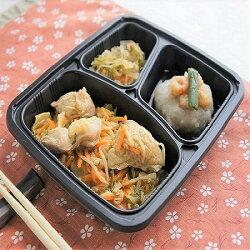 野菜たっぷり5食セット(B-8,11,19,24,25)冷凍 弁当 宅配 おかず 惣菜 健康 弁当 カロリー メタボ