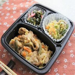塩分ケア5食セットB(B-1,4,11,23,25)冷凍 弁当 宅配 おかず 惣菜 健康 弁当 カロリー メタボ
