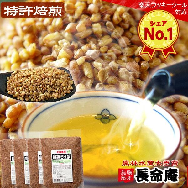 韃靼そば茶 国産(北海道産)500g×4袋 農薬や化学肥料不使用 血圧 ルチンが効く健康茶です 長命庵 胡麻麦茶代わりにも伊藤園採用実績