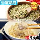 そばの実 国産 800g 北海道産 蕎麦の実 食物繊維 むき実 そばのみ 【メール便 送料無料 】