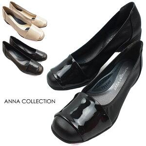 ANNA COLLECTION-アンナコレクション- エナメル巻きコンフォートパンプス。デイリーユース、パーティ、ビジネス、リクルート、オフィス 3E幅広設計 低反発インソール レディース 黒