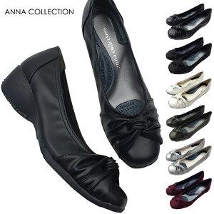 ANNA COLLECTION-アンナコレクション-上品な結びリボンがオシャレなラウンドトゥパンプス。デイリーユース、パーティ、ビジネスシーン、リクルート、オフィス 3E幅広設計 痛くない