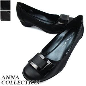ANNA COLLECTION-アンナコレクション- バックルが上品なローヒールコンフォートパンプス。ウエッジソール 走れるパンプス 靴 3E 幅広設計 履きやすい 痛くない レディース