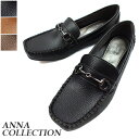 ANNA COLLECTION-アンナコレクション- クッションインソ...