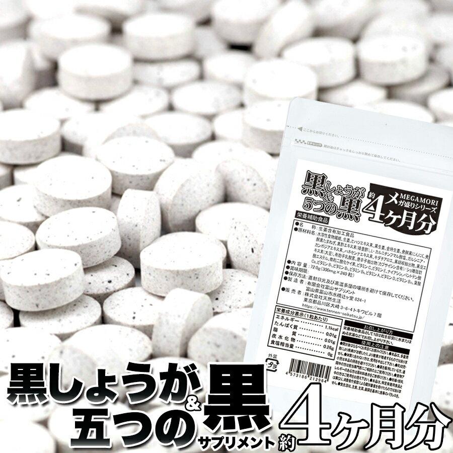サプリメント, その他 54 !!5!!