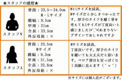 【選考予約特価】本革デザインブーツNo.tm1933
