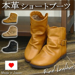 日本製本革ショートブーツNo.tm34403<検索用【楽ギフ_包装】【MB-KP】【KB】>【はこぽす対応商品】【10P24Dec15】